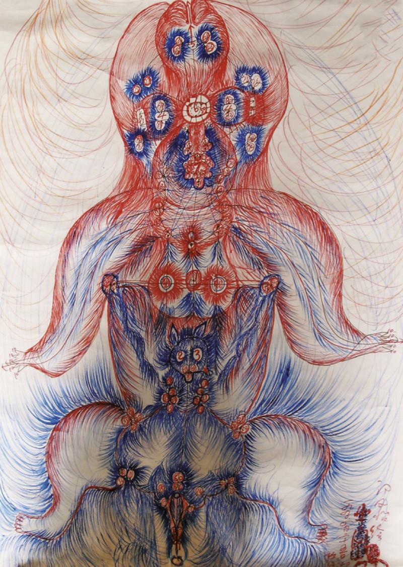 Guo Fengyi dans la revue de l'Osservatorio Outsider Art