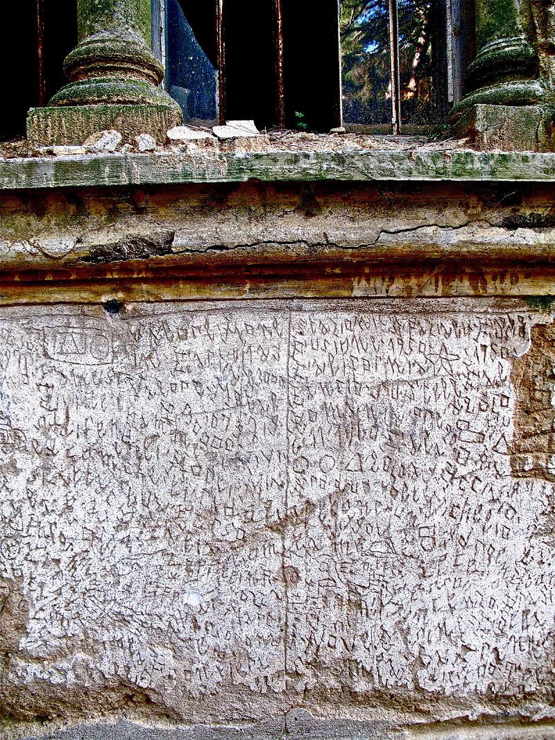 Raw Vision se penche avec intérêt sur l'œuvre de Nannetti et salue «Le Livre de pierre» de L. Peiry