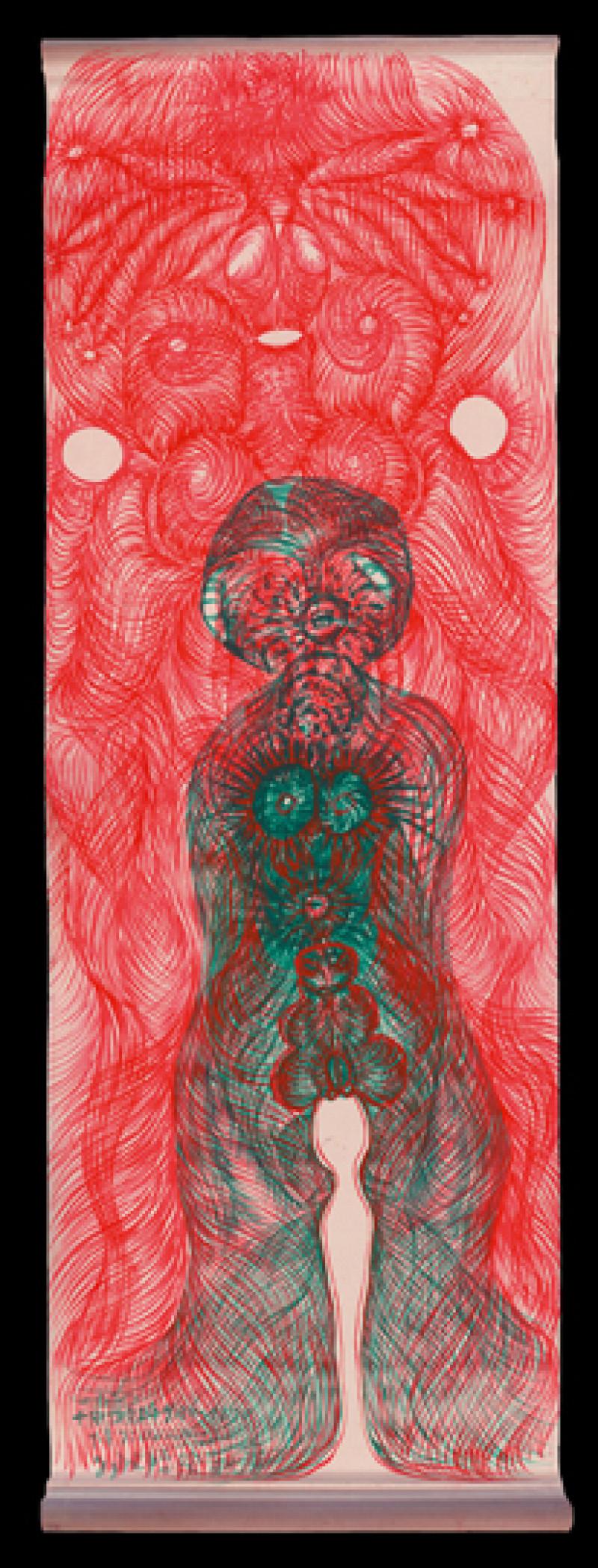 Poésie et spiritualité dans l'Art Brut
